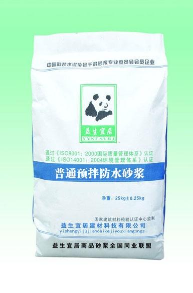济宁普通预拌防水砂浆