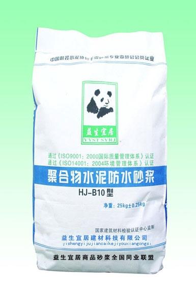 HJ-B10型聚合物水泥防水砂浆