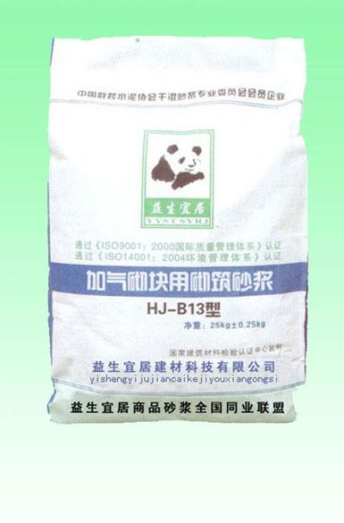 HJ-B13加气砌块用砌筑砂浆