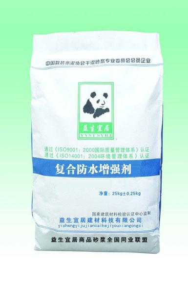 复合防水增强剂