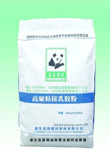 高聚粘接乳胶粉