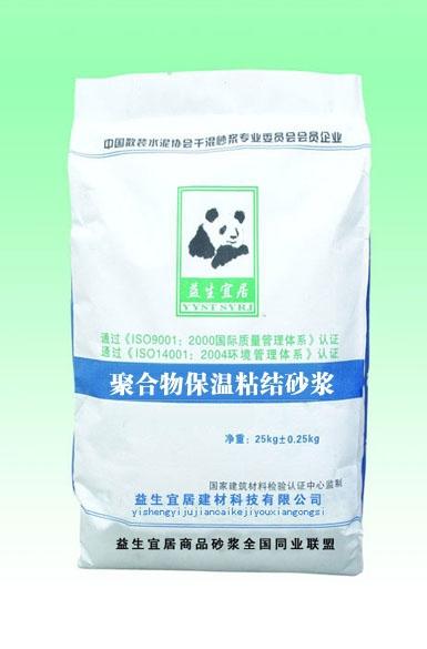 聚合物保温粘结砂浆
