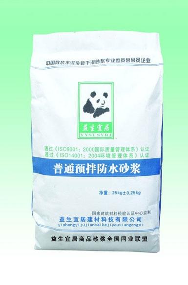 普通预拌防水砂浆